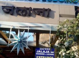 Hotel Jalaja Inn, Bhayandar