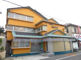 Kani no Yado Marusei, Kami (Amarube yakınında)