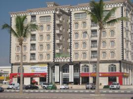 Salalah Plaza Hotel, Салала