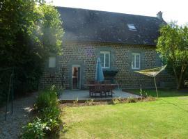 The Old School House, Sainte-Honorine-la-Guillaume (рядом с городом La Forêt-Auvray)