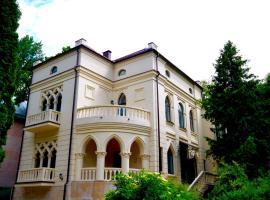 GerManiya Hotel