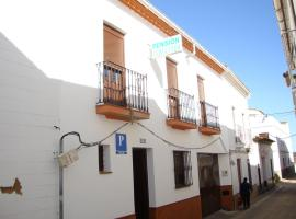 Pension Cervantes, Cortegana (рядом с городом Veredas)