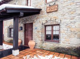 Casa Rural Bango, Caboalles de Abajo (рядом с городом Orallo)
