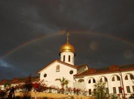 Russian Pilgrim Residence, Sowayma