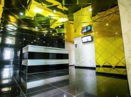 Hotel Center City, Komsomolsk-na-Amure