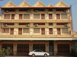 Boeung Chhouk Guest House