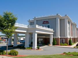 Hampton Inn & Suites Middletown