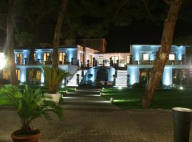 Villa Minieri Resort & SPA, Nola (Quadrelle yakınında)