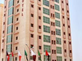 Dream Inn Hotel and Suites, Кувейт (рядом с регионом Hawalli)