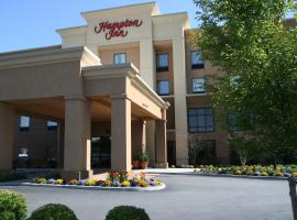 Hampton Inn Garden City