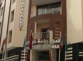 Hotel Oasis Tafilalet, Meknès