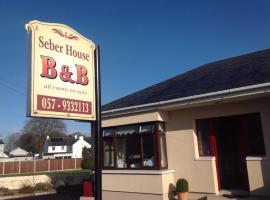 Seber House, Kilbeggan (рядом с городом Tullamore)