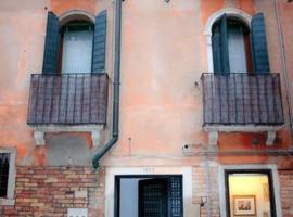 Ca Fenice, Venedik (La Giudecca yakınında)