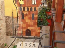 Casa Rural Babel, Молинасека (рядом с городом Рьего-де-Амброс)