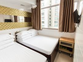 Garden Hotel, Гонконг (рядом с городом Mongkok)