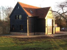 Whitehill Barn at Home Farm, Вэлвин