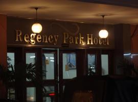 Regency Park Hotel, Момбаса