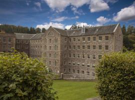 New Lanark Mill Hotel, Ланарк (рядом с городом Bankend)