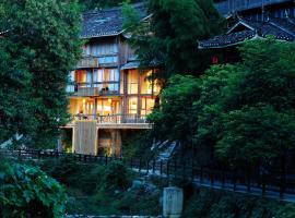 Tong Sang Art Hotel, Liping (Gaoqing yakınında)