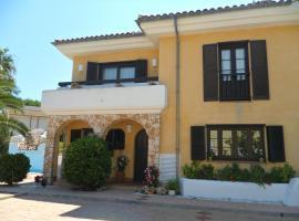 Villa Gran Familia