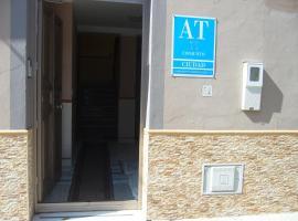 Apartamentos Alamare