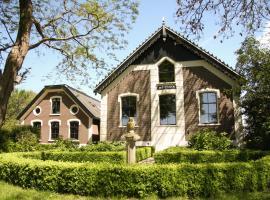 Boerenhofstede de Overhorn, Weesp