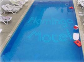 Flamingo Inn, Seaside Heights