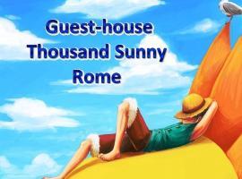 Thousand Sunny