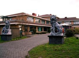 Hotel het Oosten, Hazerswoude-Dorp