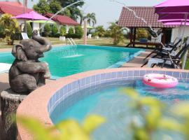Moon River Resort, Ubon Ratchathani