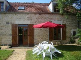 La maison d'Agnes en Haute Bourgogne, Jully (рядом с городом Gigny)