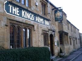 The Kings Arms Inn, Йеавил (рядом с городом Chiselborough)