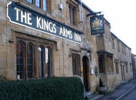 The Kings Arms Inn, Йеавил (рядом с городом Tintinhull)