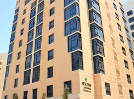 Serene Landmark Residence, Manama (Jidd Ḩafş yakınında)
