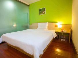 7Days Inn Heyuan Cultrual Palace Renren Le, Heyuan (Chuanlong yakınında)