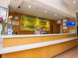 7Days Inn Fuding Train station, Fuding (Yayang yakınında)