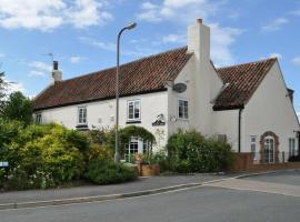 Station Farm Guest House, Tadcaster