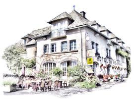 Hôtel des Remparts, Салер (рядом с городом Fontanges)