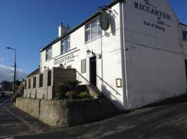 Riccarton Inn, Currie (рядом с городом Gogar)