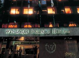 Windsor Palace