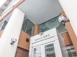 Business Inn Norte 2