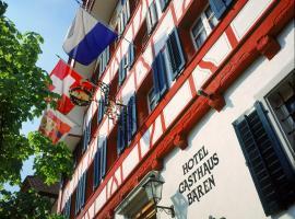 Hotel Bären, Rothenburg (Hochdorf yakınında)