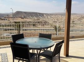 Hawarim Desert View, Midreshet Ben Gurion (рядом с городом Shivta)