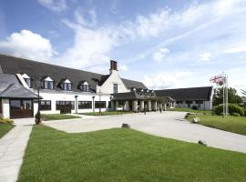 Lancaster House Hotel, Ланкастер (рядом с городом Overton)