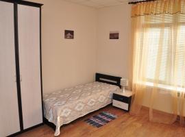 UA Hostel