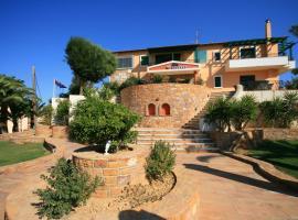 Sun Village Hotel Apartments, Megas Limnionas