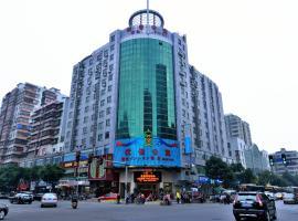You Jia Apartment, Huadu (Huadu yakınında)
