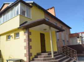 Guest House Stolin, Stolin (Lakhovka yakınında)