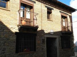 El Olivo, Гихо-де-Гранадилья (рядом с городом Valdeobispo)