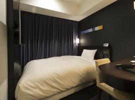 HOTEL Guest1 Ueno Ekimae